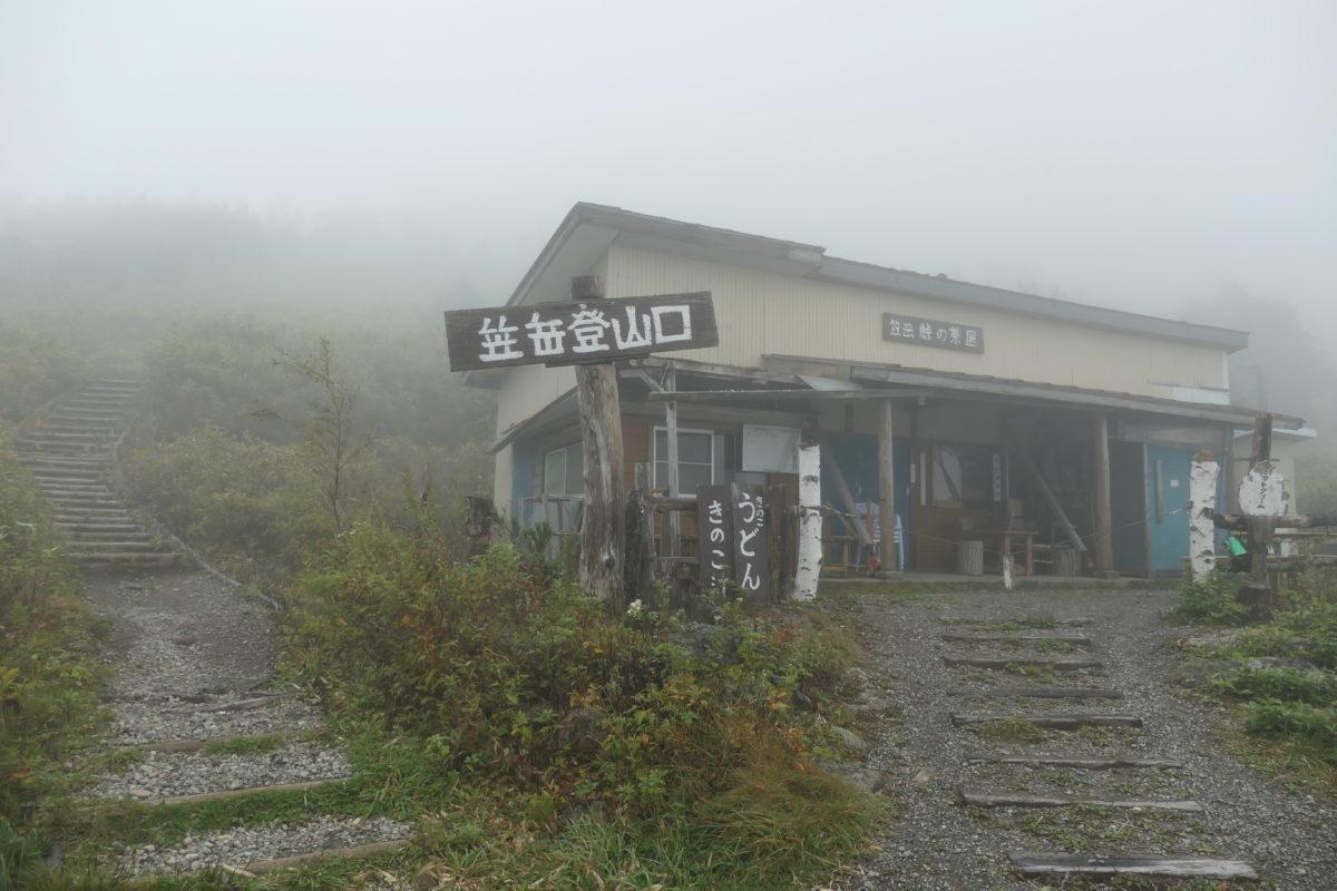 投函より車で30分、笠岳登山道入り口です。