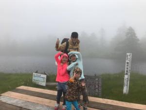 霧の稚児池