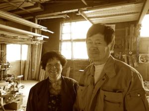 親愛なる冨岡のじいじ、ばあちゃん。